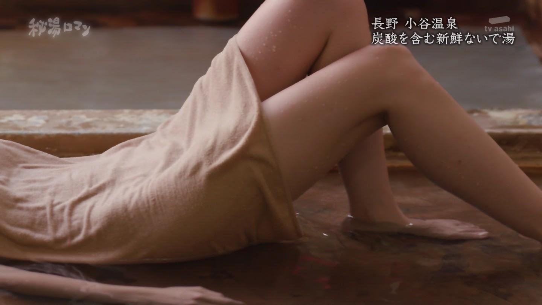 梨木まい_露天風呂_入浴シーン_秘湯ロマン_53