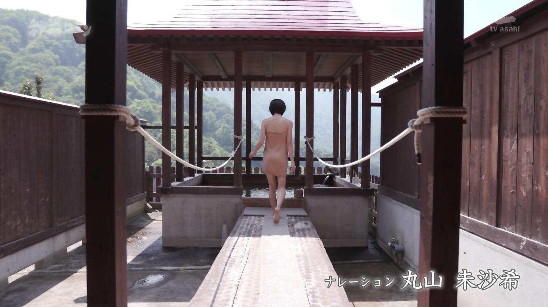 梨木まい_露天風呂_入浴シーン_秘湯ロマン_57