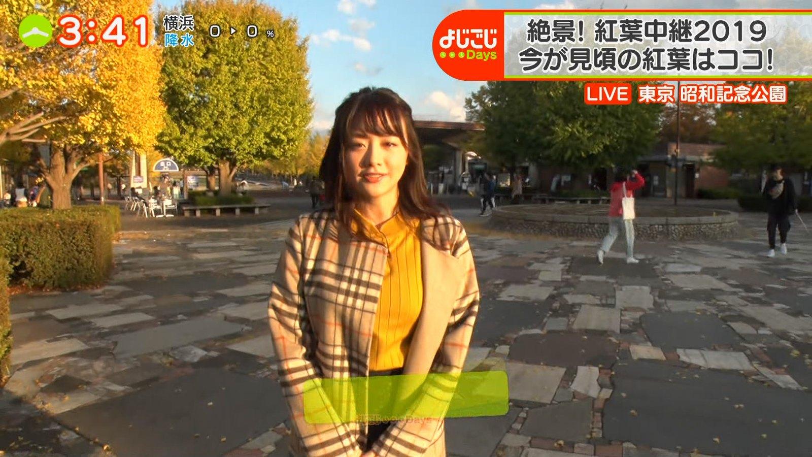 森香澄_女子アナ_乳揺れ_おっぱい_キャプエロ画像_02