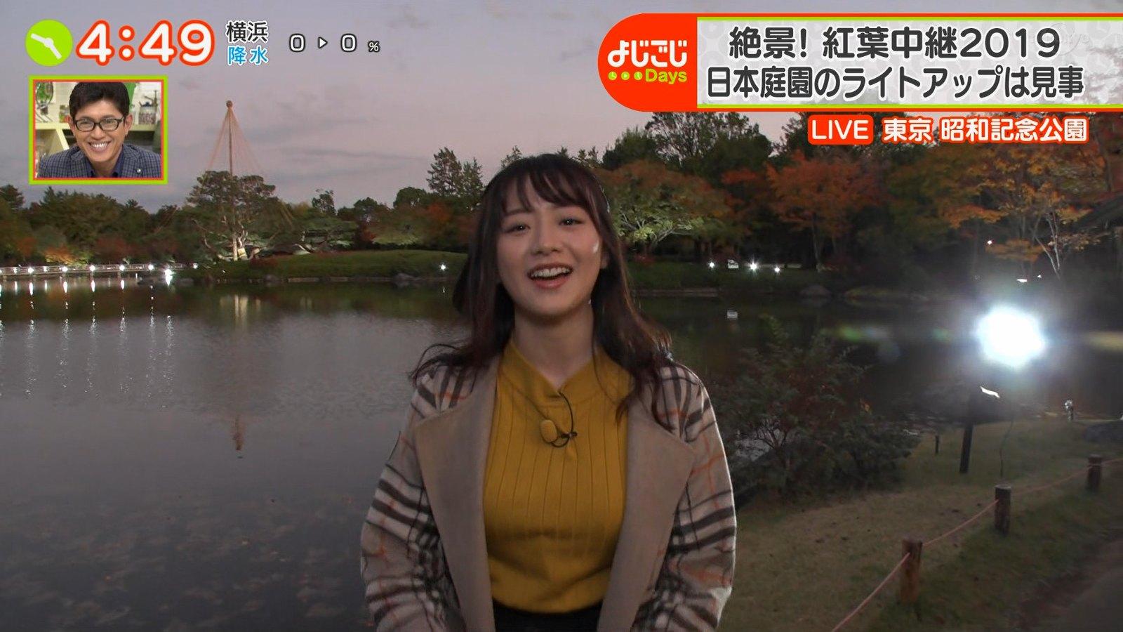 森香澄_女子アナ_乳揺れ_おっぱい_キャプエロ画像_06