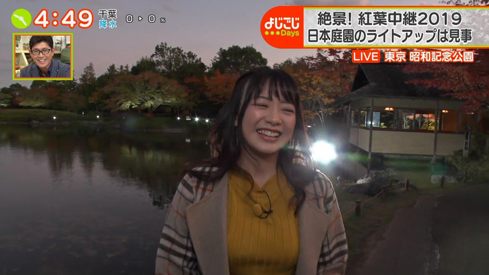 森香澄_女子アナ_乳揺れ_おっぱい_キャプエロ画像_08