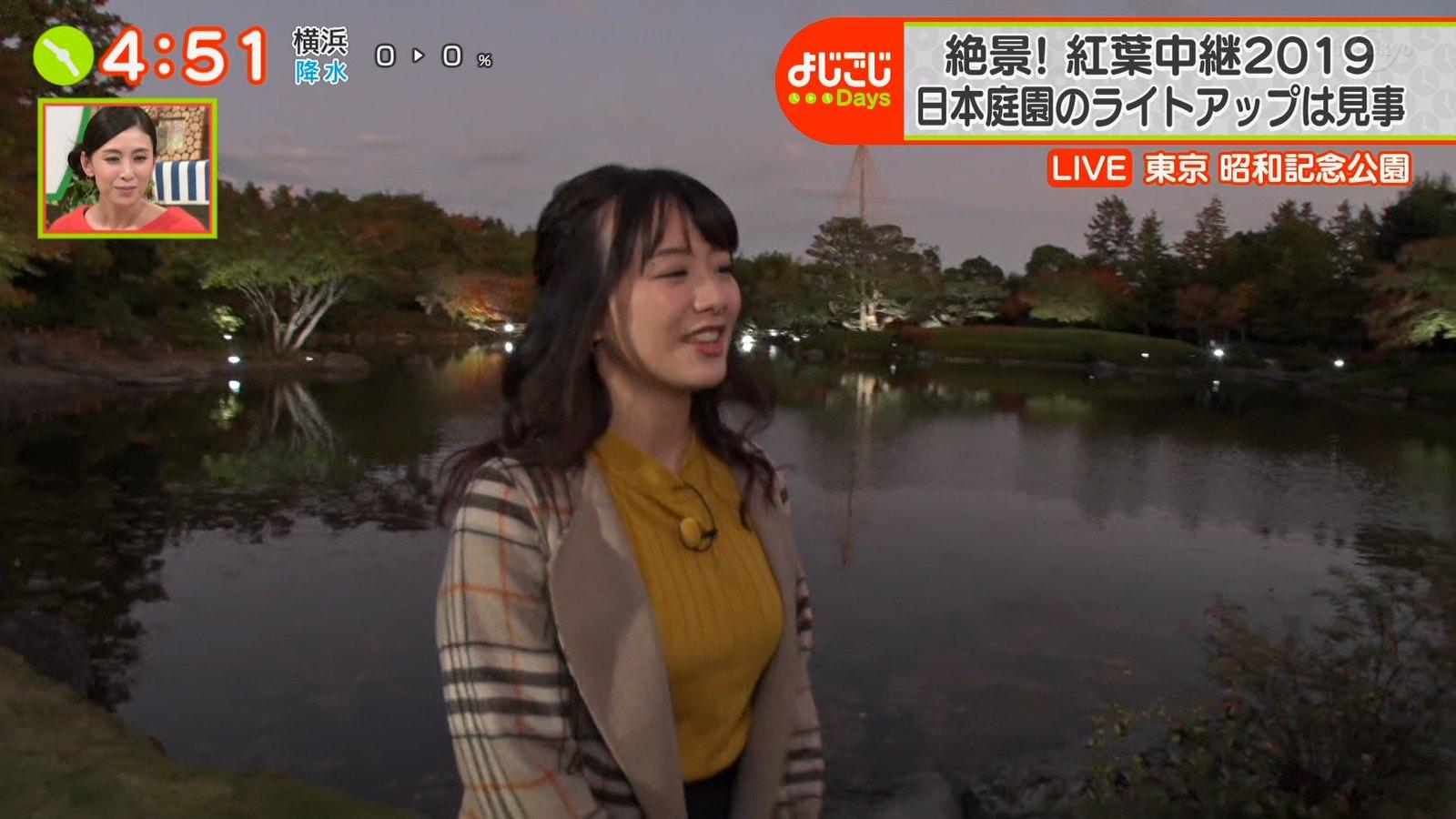 森香澄_女子アナ_乳揺れ_おっぱい_キャプエロ画像_11