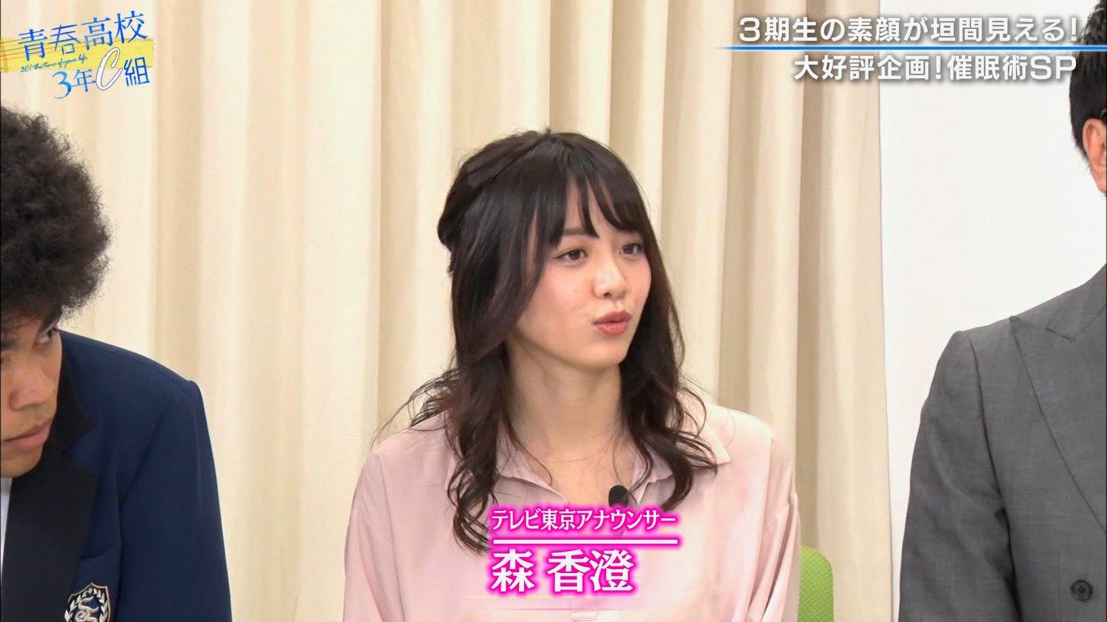 森香澄_女子アナ_乳揺れ_おっぱい_キャプエロ画像_18