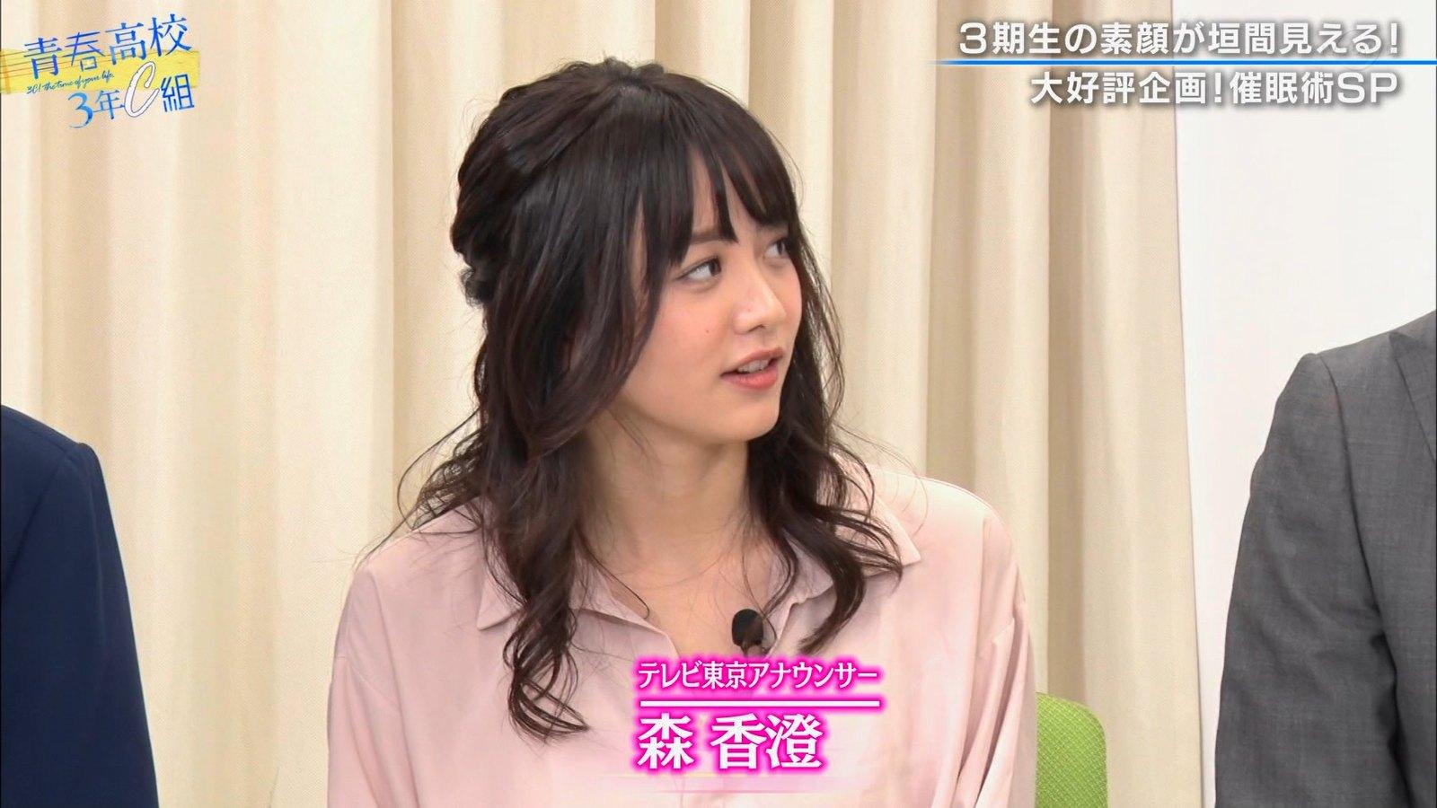 森香澄_女子アナ_乳揺れ_おっぱい_キャプエロ画像_19