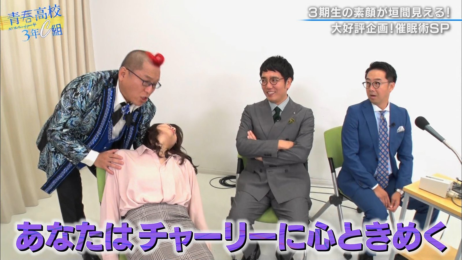 森香澄_女子アナ_乳揺れ_おっぱい_キャプエロ画像_34