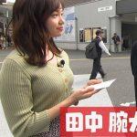 【GIF画像あり】『モヤモヤさまぁ~ず2』田中瞳アナの着衣ニットおっぱいを凝視…リアルな膨らみに興奮!