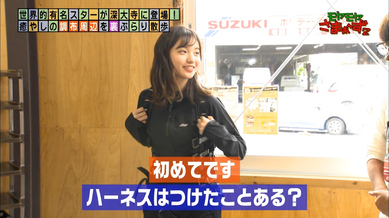 田中瞳_女子アナ_着衣おっぱい_モヤモヤさまぁ~ず2_30