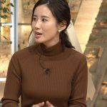 【女子アナエロ画像】『報道ステーション』ブラウンニット着た森川夕貴さんの横乳アングルが最高過ぎる件!