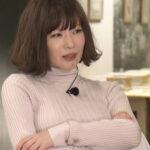 【画像あり】『SWITCHインタビュー達人達』椎名林檎(41)のニット着衣巨乳に思わず釘付けになった件!