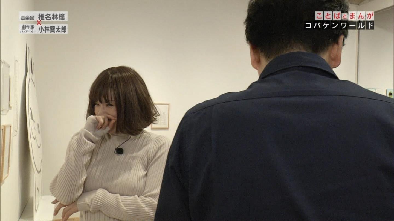 椎名林檎_ニット_着衣巨乳_おっぱい_キャプエロ画像_07