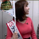 【GIF画像あり】『鶴瓶&安住の放送局漫遊記』テレ東の角谷暁子アナのデカ乳が強調されてガン見した件!