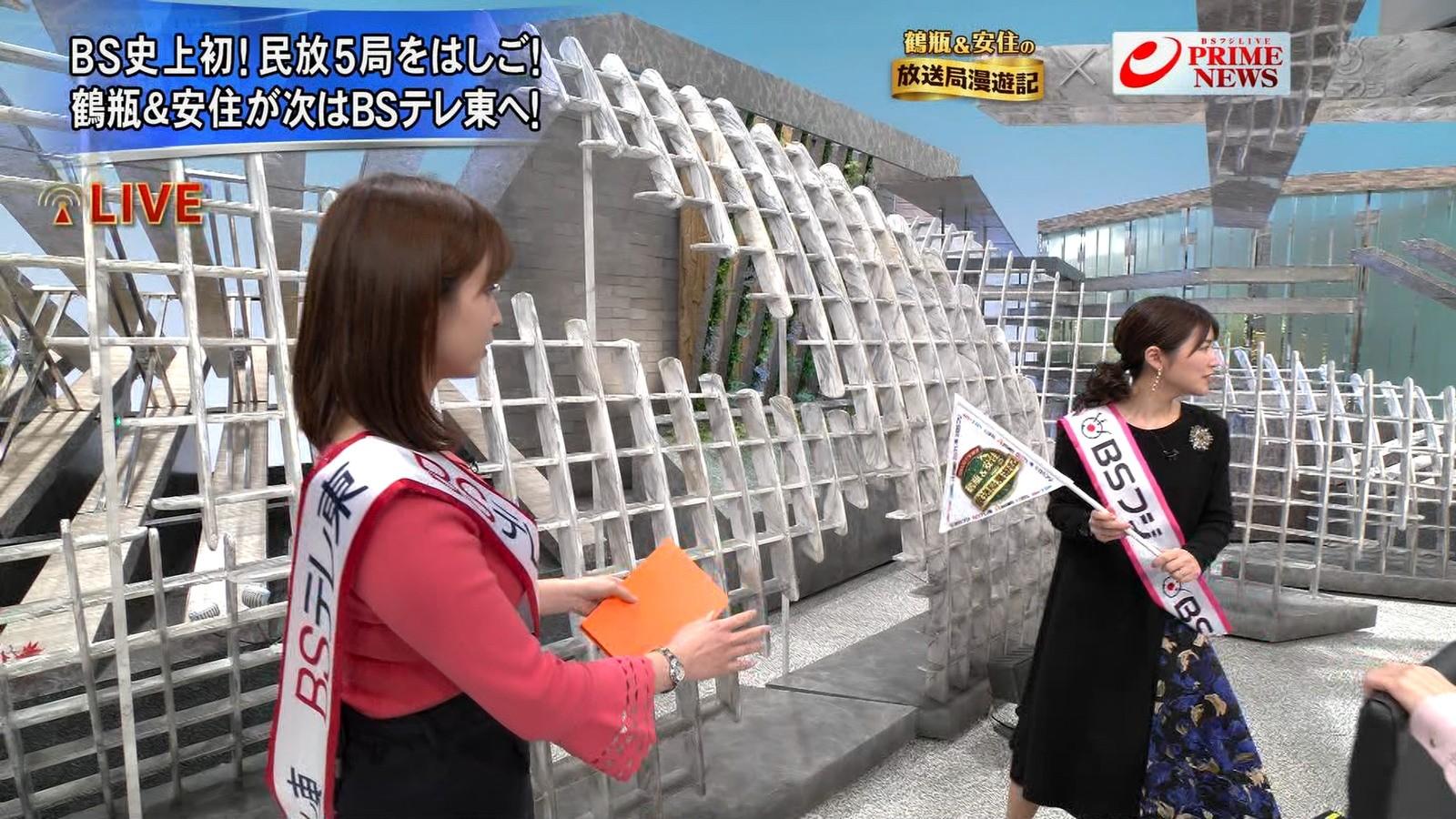 角谷暁子_女子アナ_着衣巨乳_鶴瓶&安住の放送局漫遊記_02