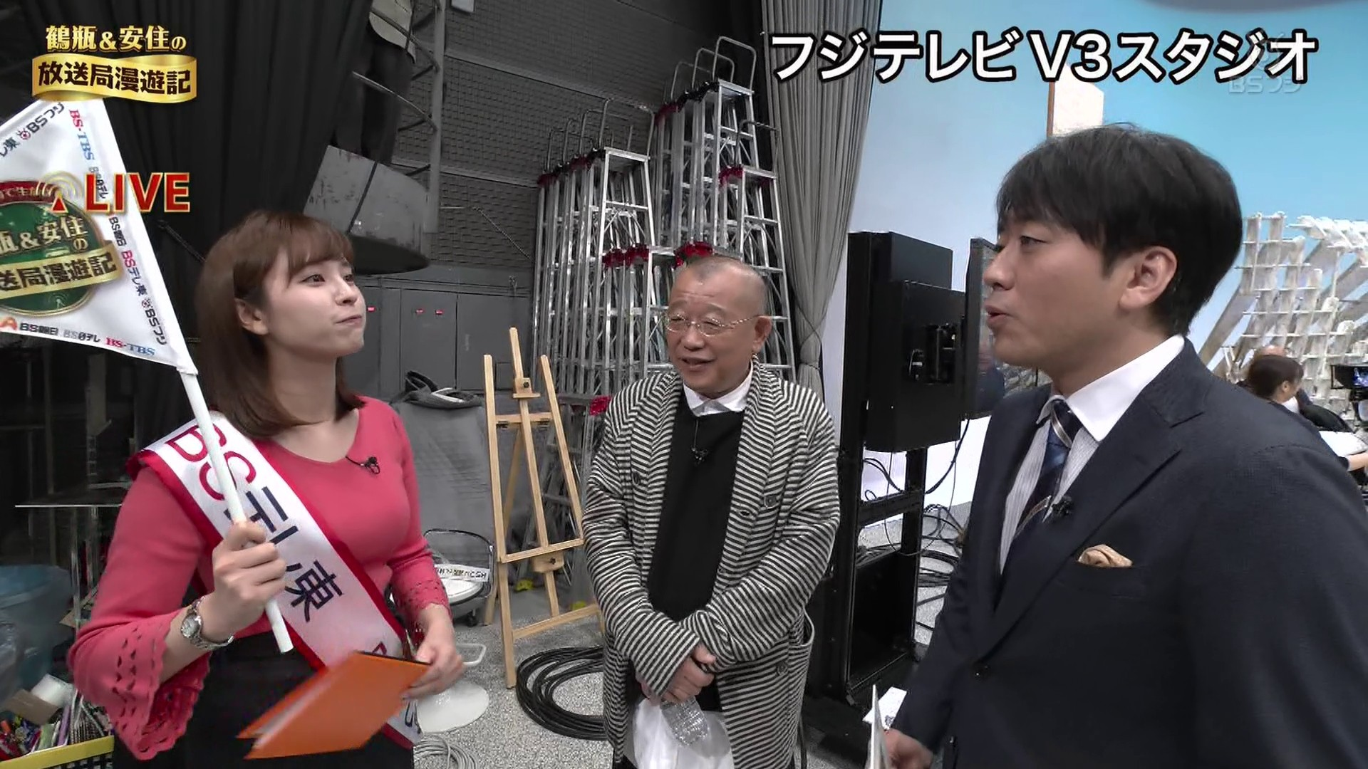 角谷暁子_女子アナ_着衣巨乳_鶴瓶&安住の放送局漫遊記_04