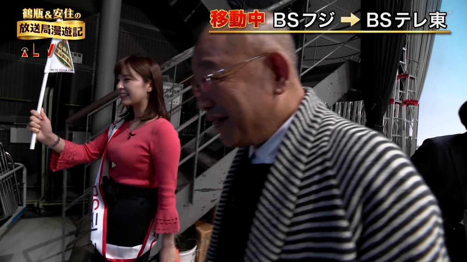 角谷暁子_女子アナ_着衣巨乳_鶴瓶&安住の放送局漫遊記_06