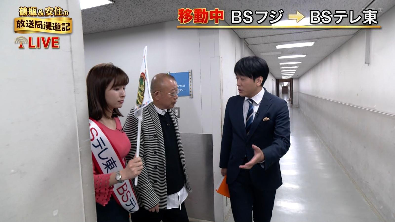 角谷暁子_女子アナ_着衣巨乳_鶴瓶&安住の放送局漫遊記_09