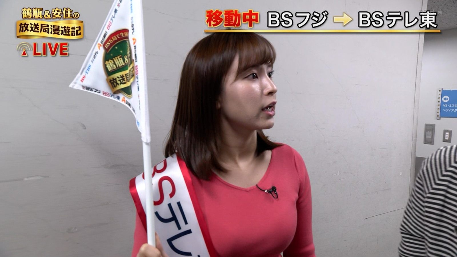 角谷暁子_女子アナ_着衣巨乳_鶴瓶&安住の放送局漫遊記_10
