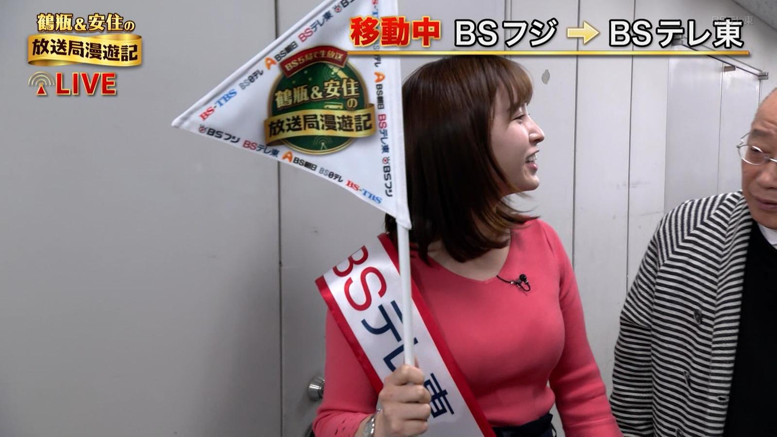 角谷暁子_女子アナ_着衣巨乳_鶴瓶&安住の放送局漫遊記_11