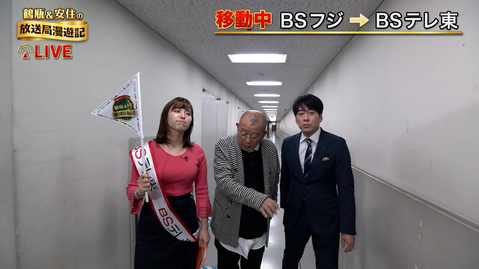 角谷暁子_女子アナ_着衣巨乳_鶴瓶&安住の放送局漫遊記_12