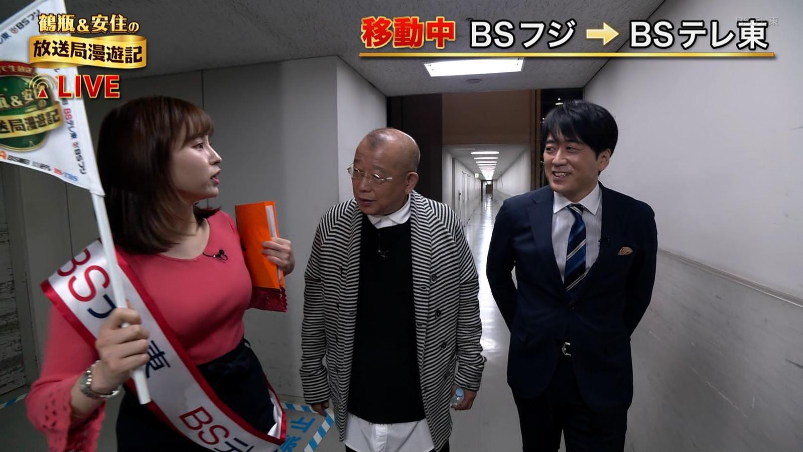 角谷暁子_女子アナ_着衣巨乳_鶴瓶&安住の放送局漫遊記_13