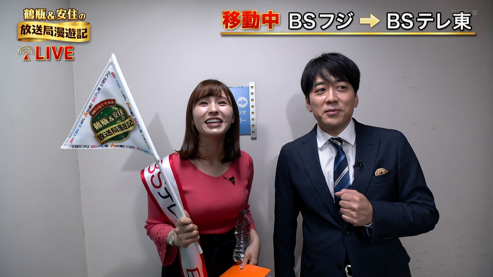 角谷暁子_女子アナ_着衣巨乳_鶴瓶&安住の放送局漫遊記_14