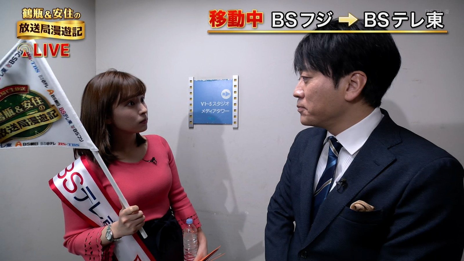 角谷暁子_女子アナ_着衣巨乳_鶴瓶&安住の放送局漫遊記_15
