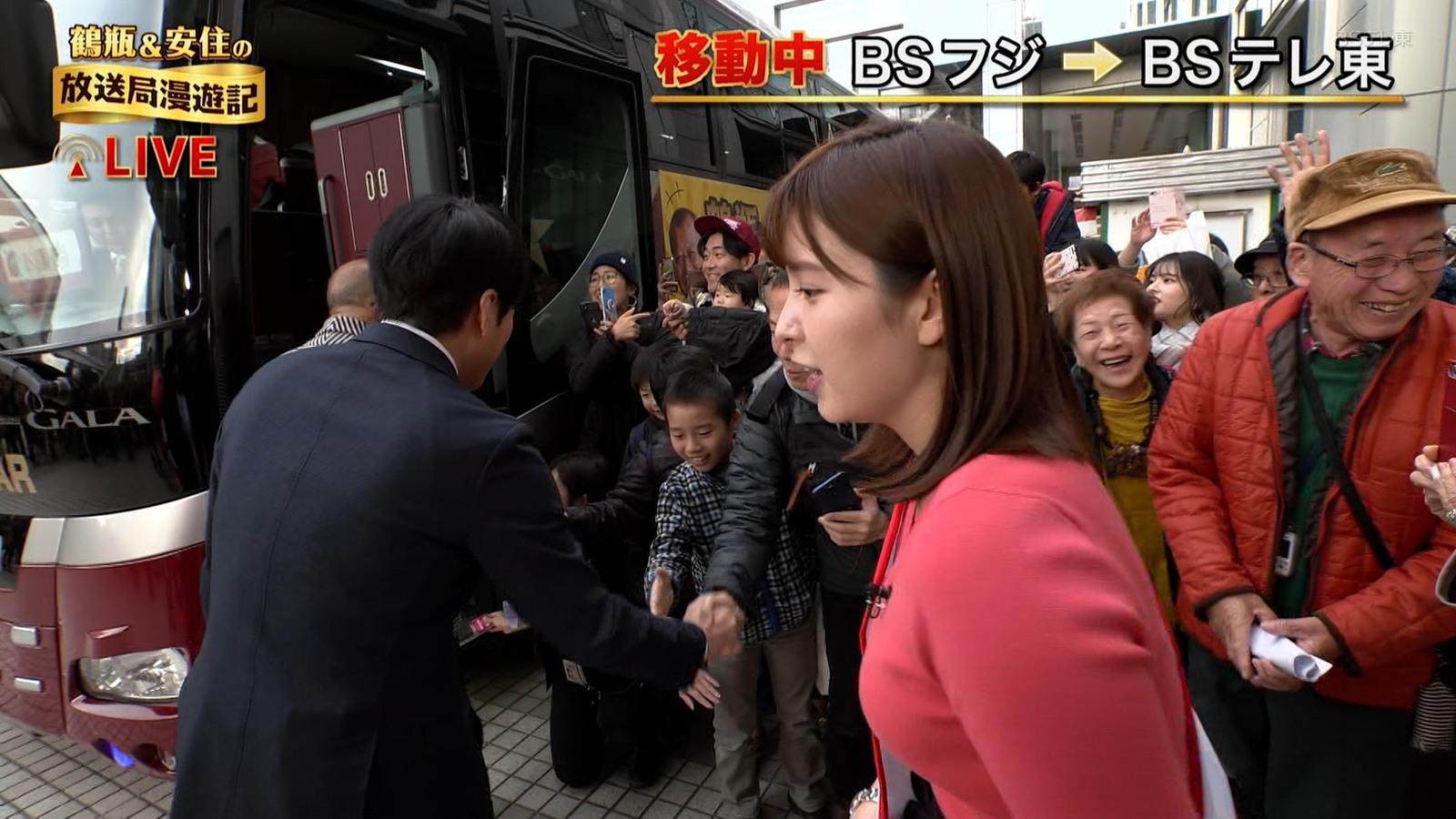 角谷暁子_女子アナ_着衣巨乳_鶴瓶&安住の放送局漫遊記_17