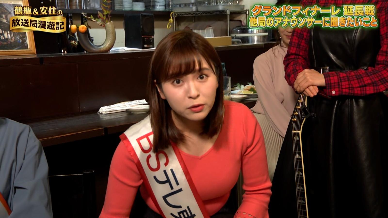 角谷暁子_女子アナ_着衣巨乳_鶴瓶&安住の放送局漫遊記_28