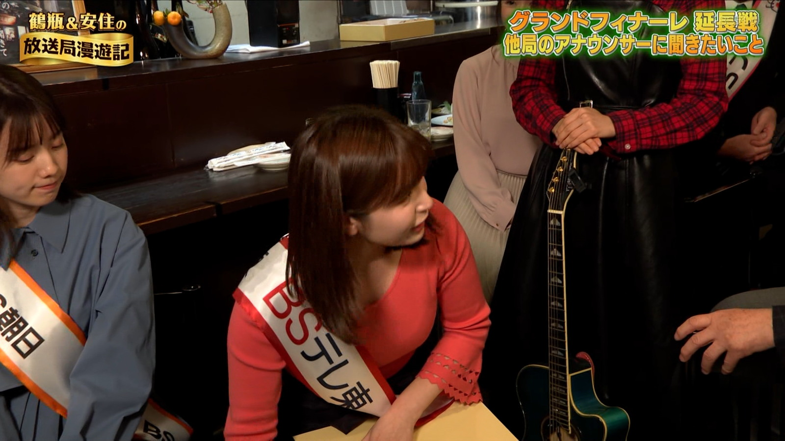 角谷暁子_女子アナ_着衣巨乳_鶴瓶&安住の放送局漫遊記_29