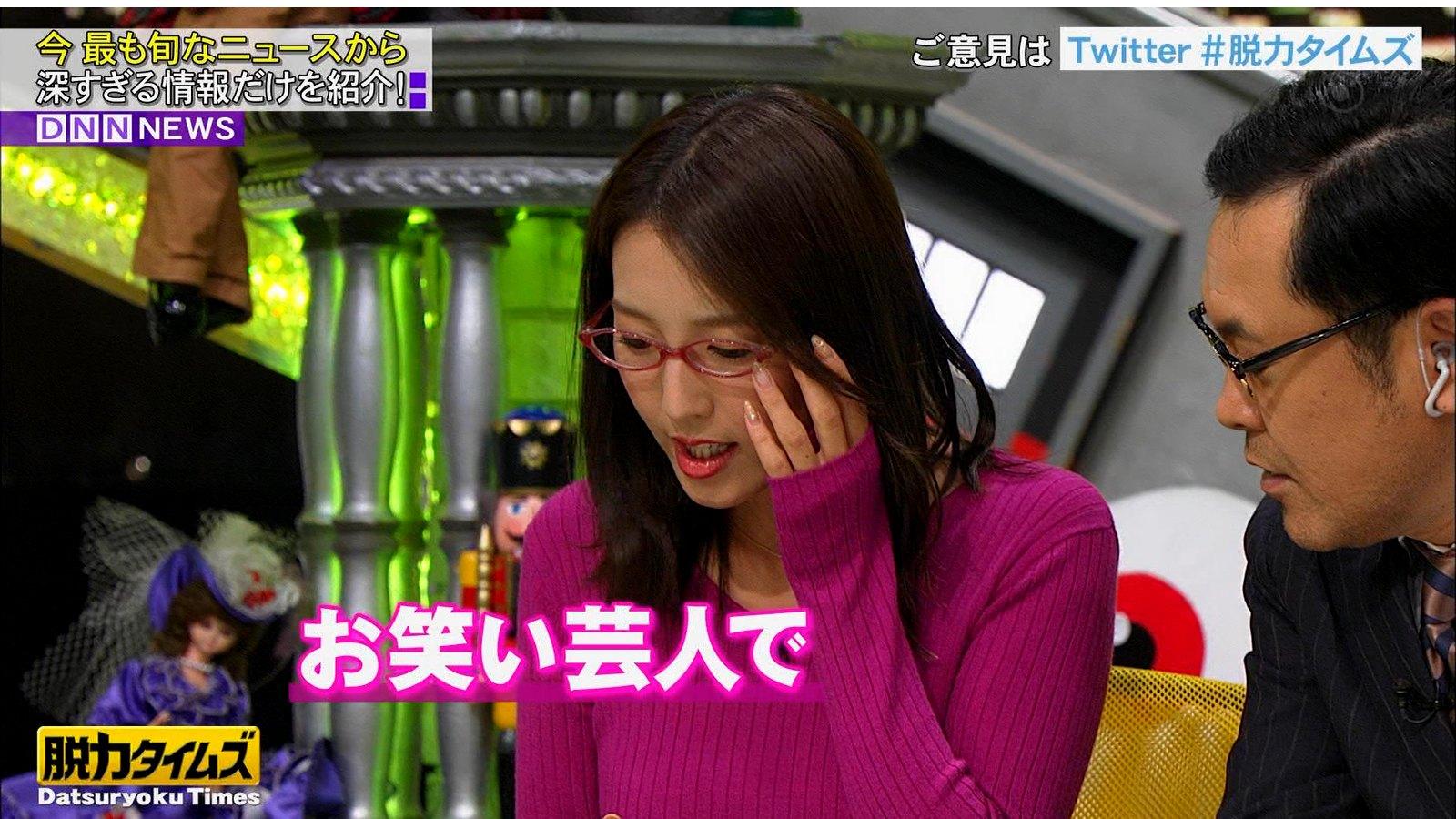 小澤陽子_ニットおっぱい_着衣巨乳_全力!脱力タイムズ_02