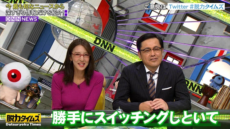 小澤陽子_ニットおっぱい_着衣巨乳_全力!脱力タイムズ_33