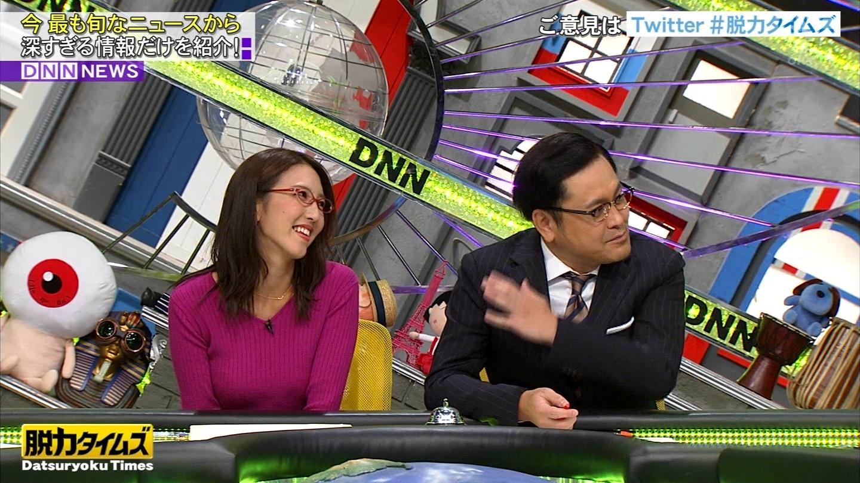 小澤陽子_ニットおっぱい_着衣巨乳_全力!脱力タイムズ_34