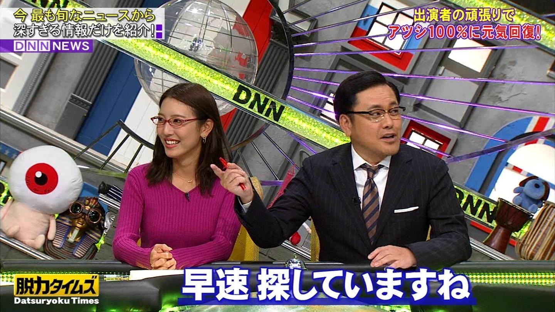 小澤陽子_ニットおっぱい_着衣巨乳_全力!脱力タイムズ_35