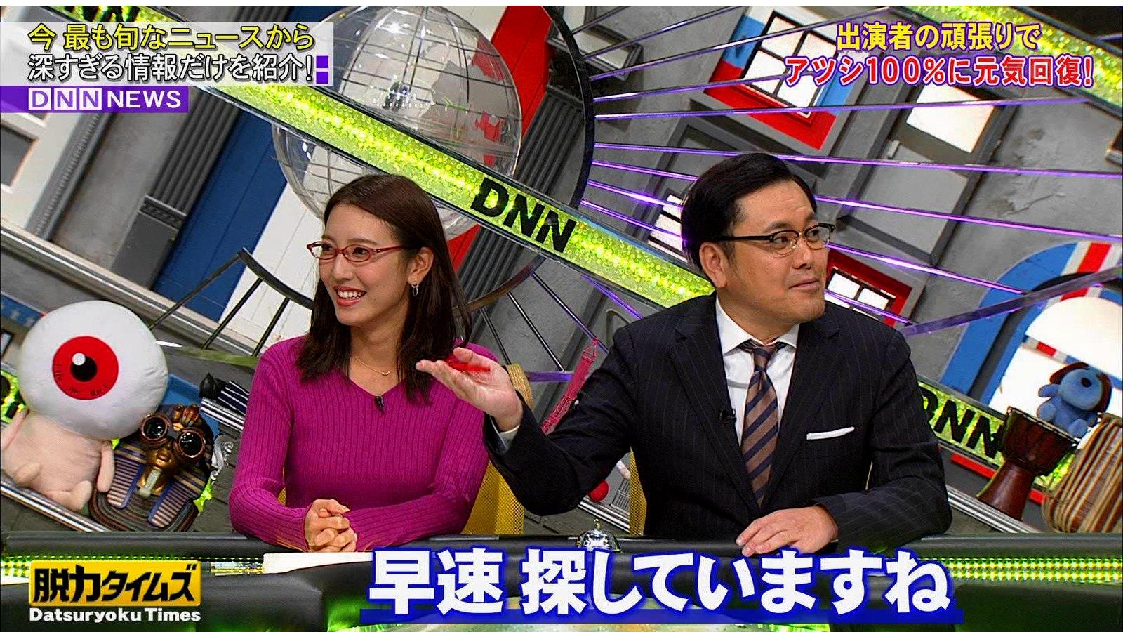 小澤陽子_ニットおっぱい_着衣巨乳_全力!脱力タイムズ_37