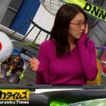 【画像あり】『全力!脱力タイムズ』女性アナウンサーの小澤陽子さんのオッパイすげーな…ニットだから余計に際立つ件!