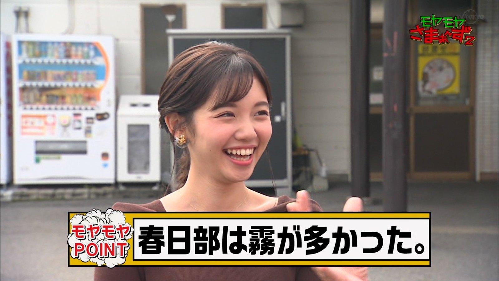 田中瞳_女性アナウンサー_ニットおっぱい_エロ画像_05