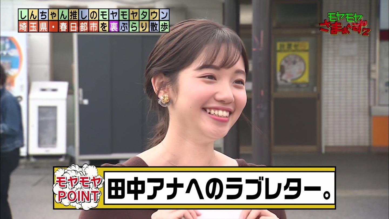 田中瞳_女性アナウンサー_ニットおっぱい_エロ画像_09