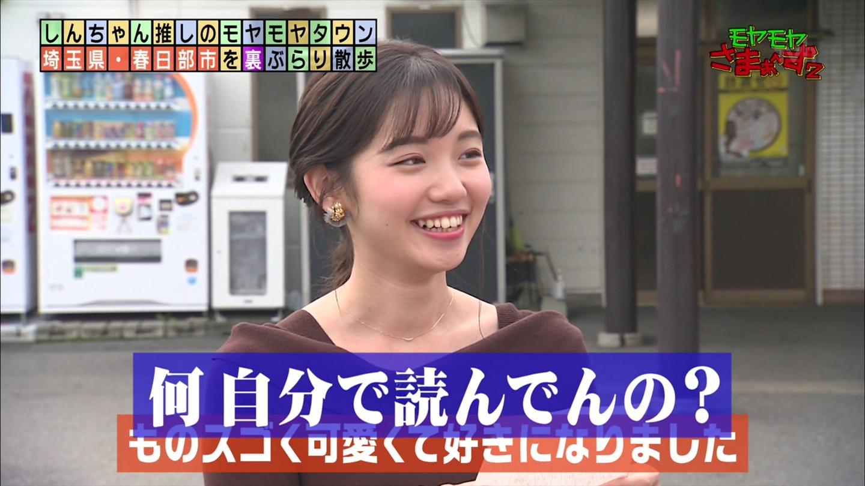 田中瞳_女性アナウンサー_ニットおっぱい_エロ画像_10