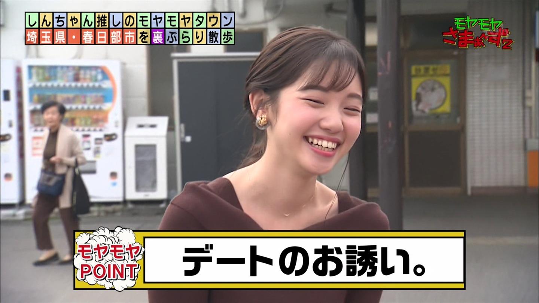 田中瞳_女性アナウンサー_ニットおっぱい_エロ画像_11