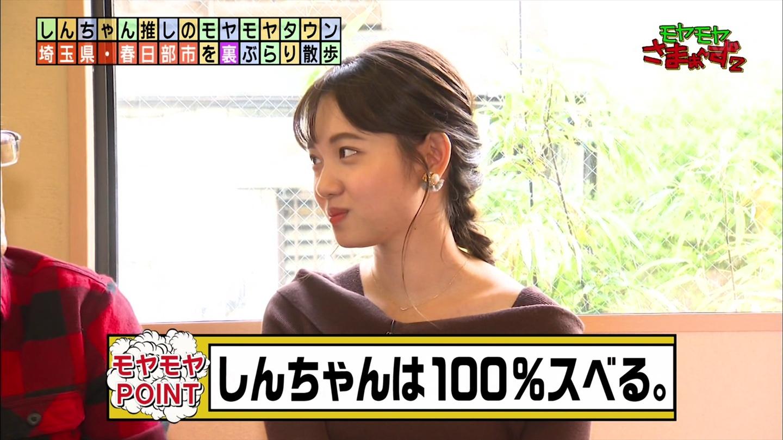 田中瞳_女性アナウンサー_ニットおっぱい_エロ画像_19