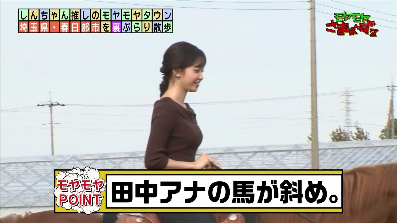 田中瞳_女性アナウンサー_ニットおっぱい_エロ画像_23