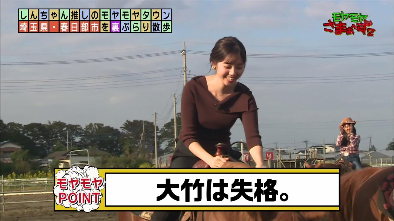 田中瞳_女性アナウンサー_ニットおっぱい_エロ画像_25