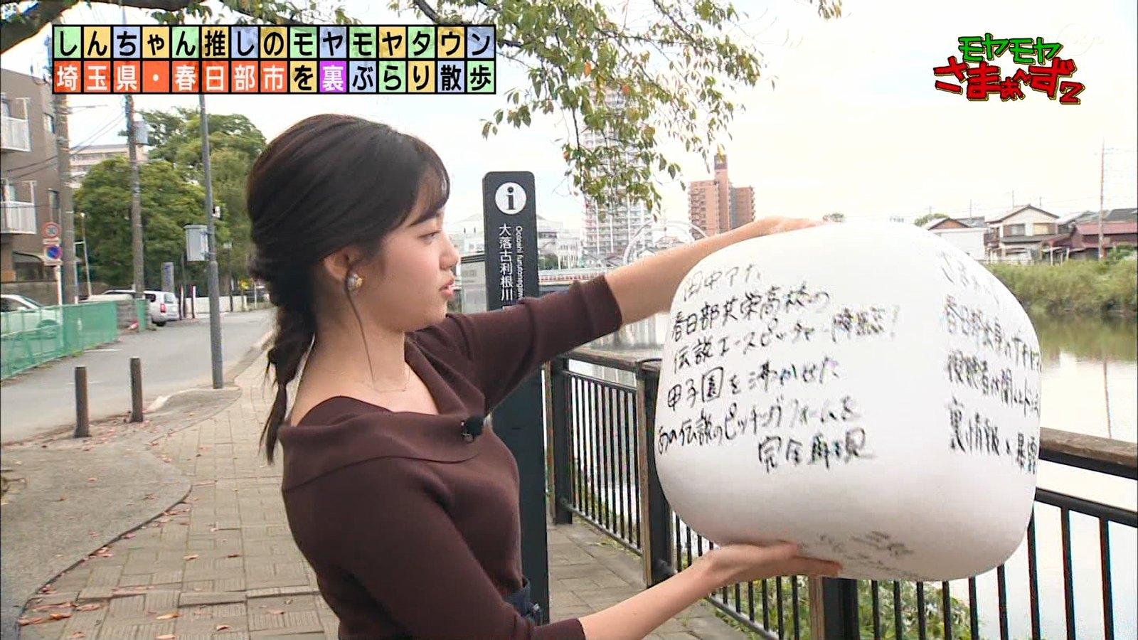 田中瞳_女性アナウンサー_ニットおっぱい_エロ画像_45