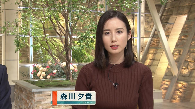 森川夕貴_ニット_横乳_おっぱい_報道ステーション_06