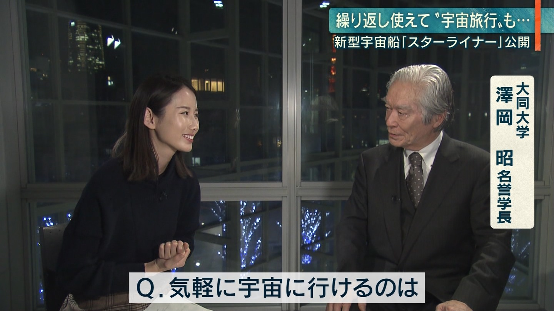 森川夕貴_ニット_横乳_おっぱい_報道ステーション_15