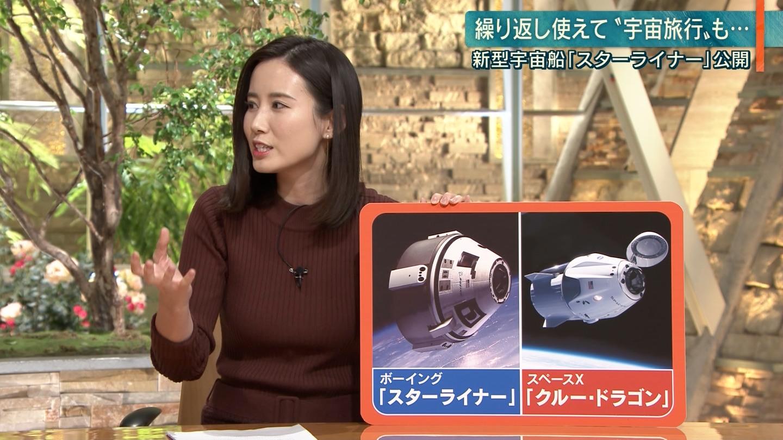 森川夕貴_ニット_横乳_おっぱい_報道ステーション_18