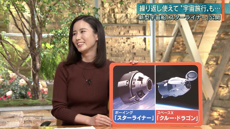 森川夕貴_ニット_横乳_おっぱい_報道ステーション_20