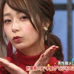 【画像あり】『関ジャニ∞のジャニ勉』宇垣美里アナの誘惑ポーズと着衣おっぱいにメロメロになった件!