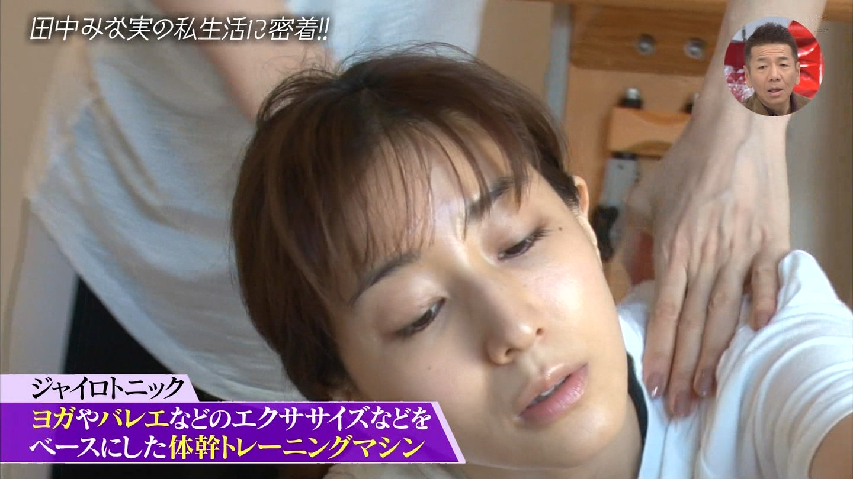 田中みな実_女子アナ_スポブラ_おっぱい_おしゃれイズム_12