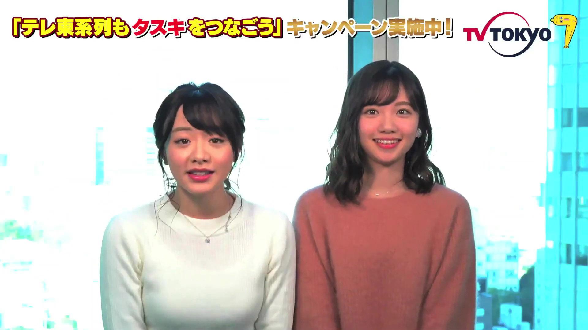 森香澄_田中瞳_女子アナ_テレ東_テレビキャプ画像_01