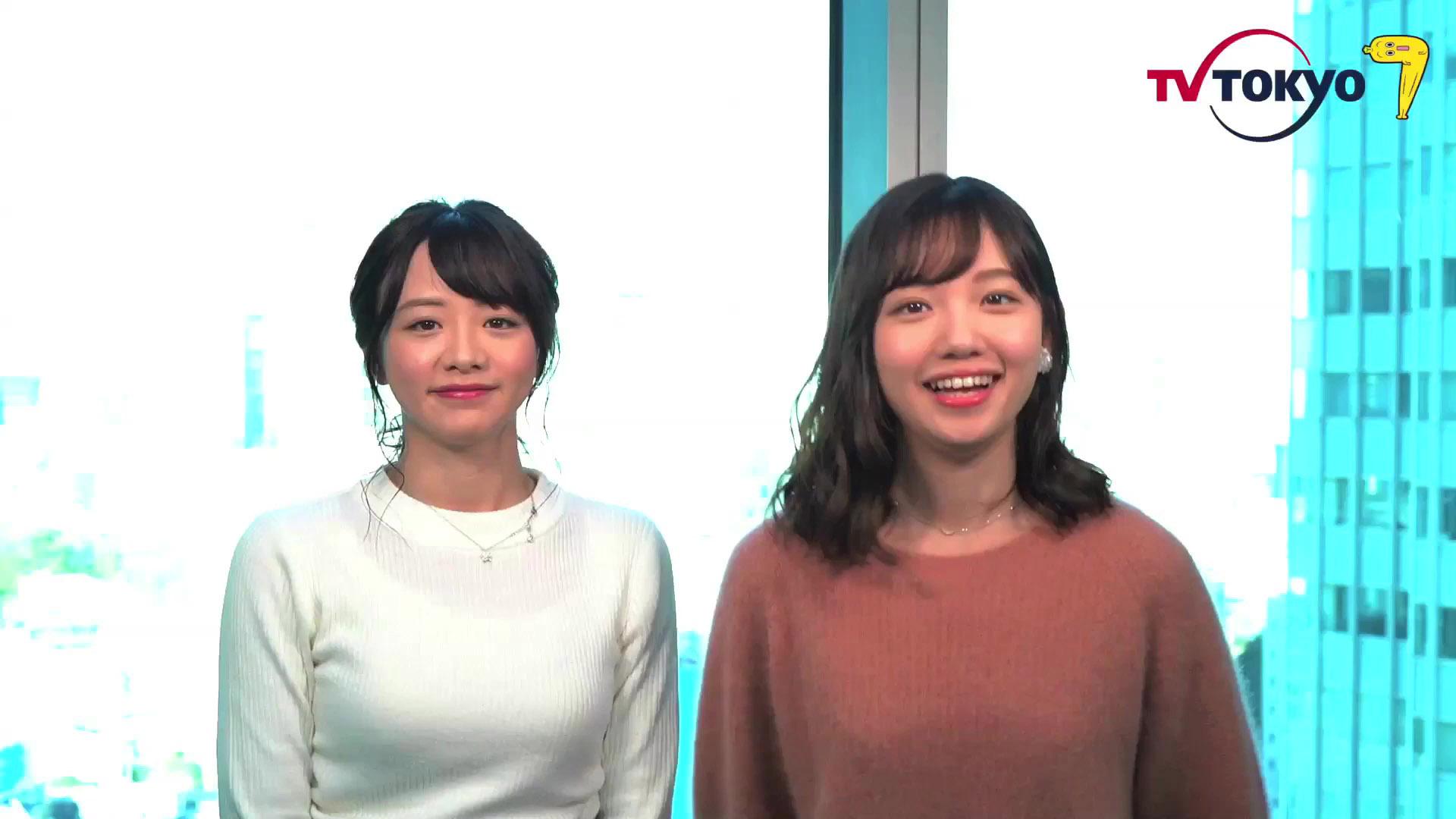 森香澄_田中瞳_女子アナ_テレ東_テレビキャプ画像_02